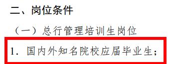 2018年留学生落户上海 上海户口办理攻略大全