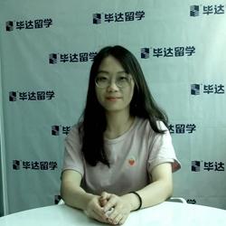 Huang Y